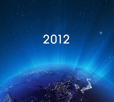 2012 (400x360, 94Kb)
