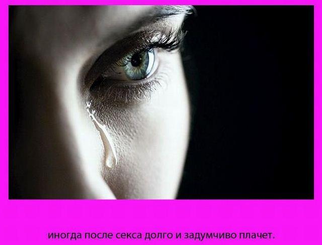 women_05 (640x488, 29Kb)