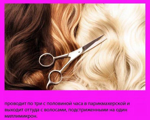 women_25 (640x512, 59Kb)