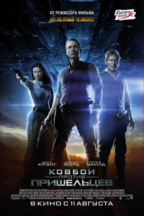 kinopoisk.ru-Cowboys-_26_2338_3B-Aliens-1657838 (466x700, 246Kb)