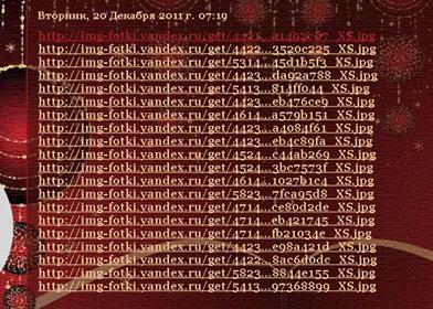 Без имени-1 (392x280, 84Kb)