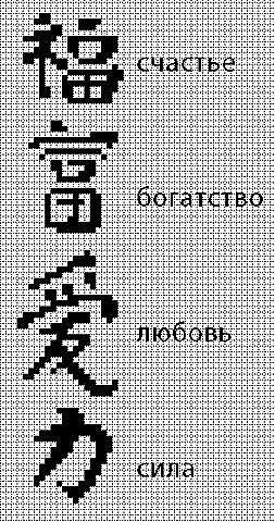 010bb9c05b41a93587a507c7eb64cef5 (253x480, 79Kb)