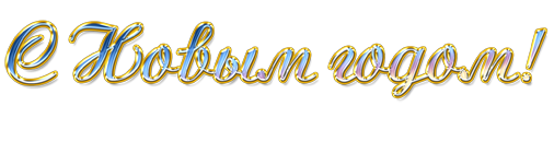 logo3 (506x140, 59Kb)