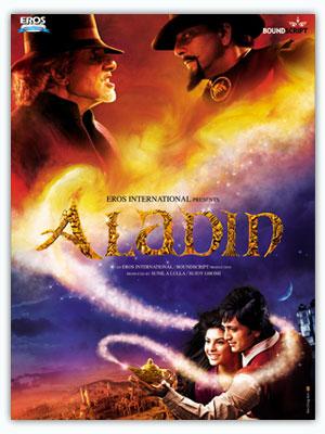aladin[1] (300x400, 40Kb)