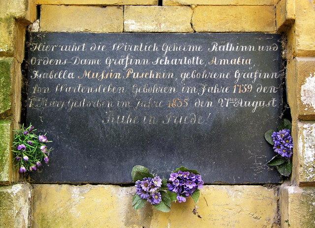 Надпись на мавзолее Мусиной-Пушкиной/4316166____ (640x463, 125Kb)