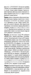 Превью 26.2 (289x700, 132Kb)