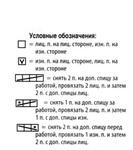 Превью 24.1 (440x496, 41Kb)