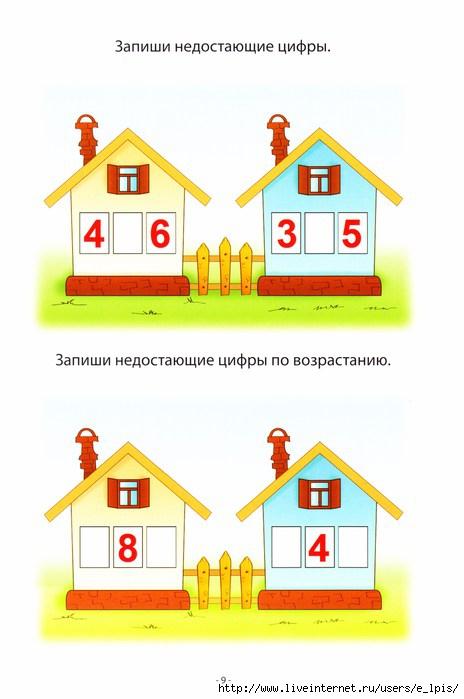 61368449_IMG_0008 (464x699, 125Kb)