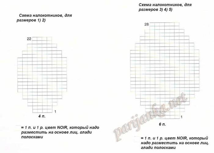 33 из 66 схема налокотников (700x501, 46Kb)