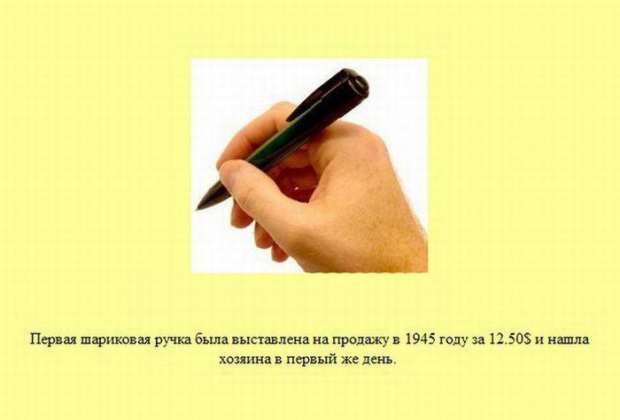 fakti_29 (700x474, 35Kb)