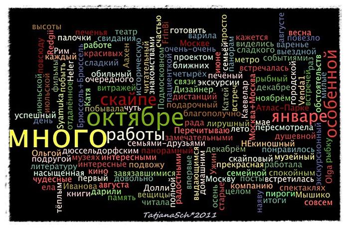 3051288_2011 (700x461, 177Kb)