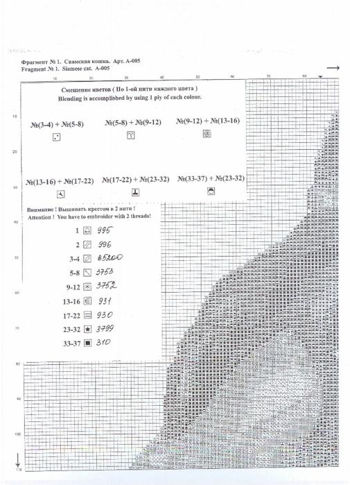 Схема 1 (505x700, 247Kb)