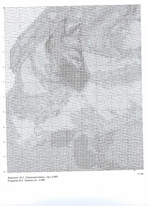 Схема 3 (504x700, 310Kb)