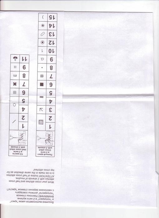 52da815a6050 (510x700, 212Kb)