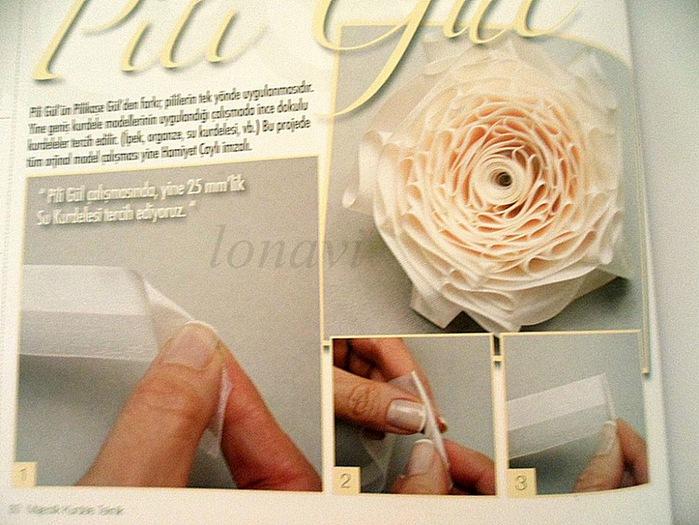 фото мастер-класс по шитью цветка-брошки