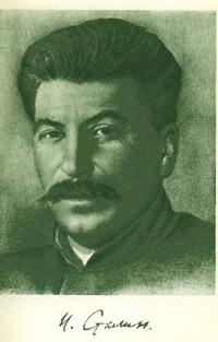 Сталин - с.х. (200x313, 37Kb)