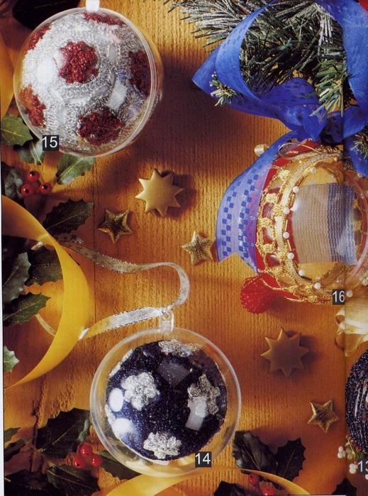 24 Boules de Noel_41 (519x700, 342Kb)