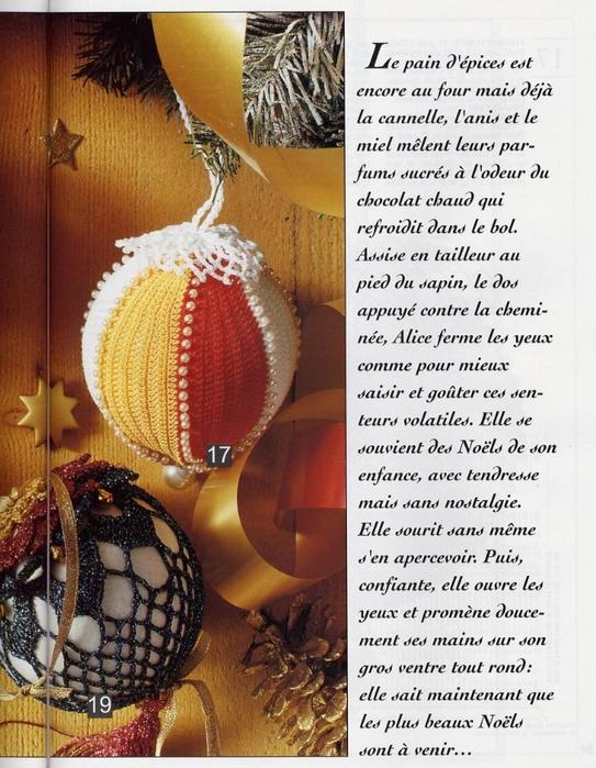 24 Boules de Noel_52 (543x700, 308Kb)