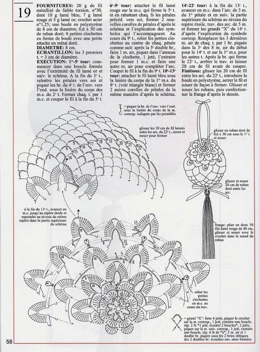 24 Boules de Noel_57 (517x700, 279Kb)