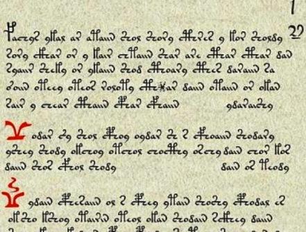 Манускрипт Колбрина (441x335, 77Kb)