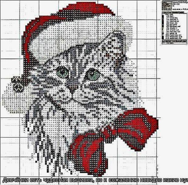 кошка, кошки, вышивка кошки, схема вышивки кошки, схема кошки для вышивки.