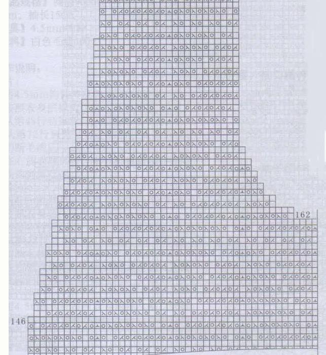 Копия Копия 2++ (643x700, 157Kb)