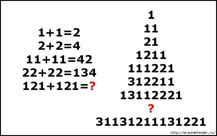 2447247_math (700x440, 76Kb)
