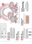 Превью 122 (508x700, 135Kb)