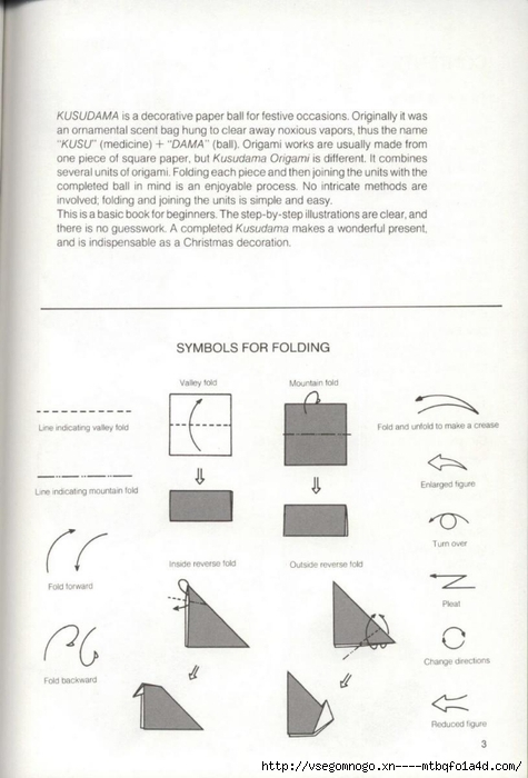 Ball Origami_04 (475x700,