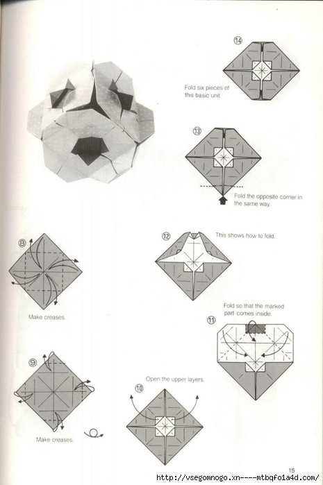 Kusudama Ball Origami_14