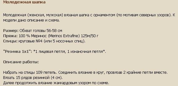 4683827_20111223_022313 (578x280, 38Kb)