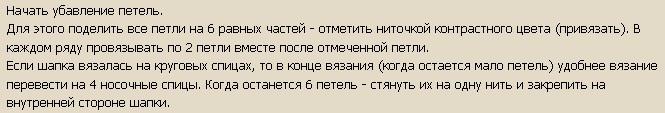 4683827_20111223_022349 (665x113, 33Kb)