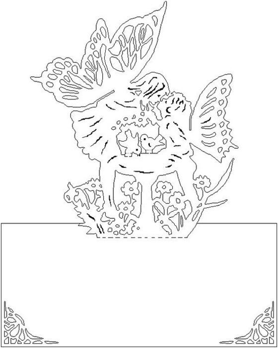 Киригами открытки схемы для мамы