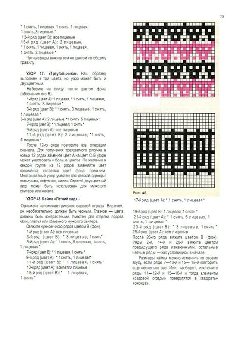 0_4eac3_6a5cc1d5_XL (494x700, 98Kb)