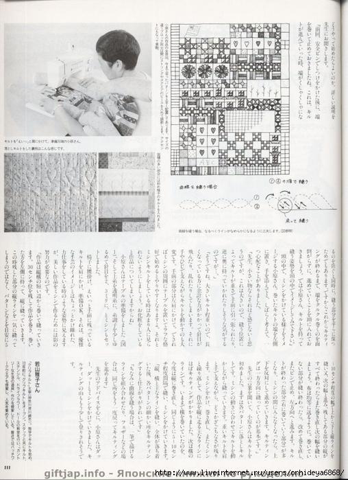 111 (508x700, 310Kb)