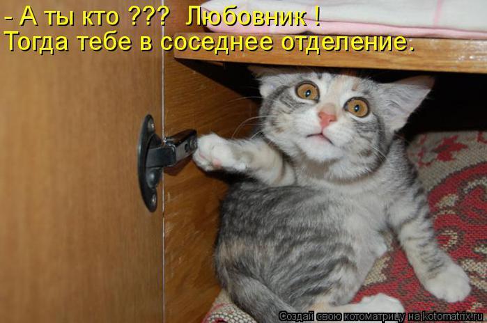 Просмотров - 57. stigma2010. автор.  Скачать бесплатно Прикольные