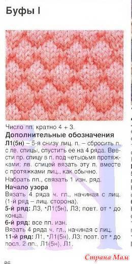 3293668_93054nothumb500 (260x518, 51Kb)