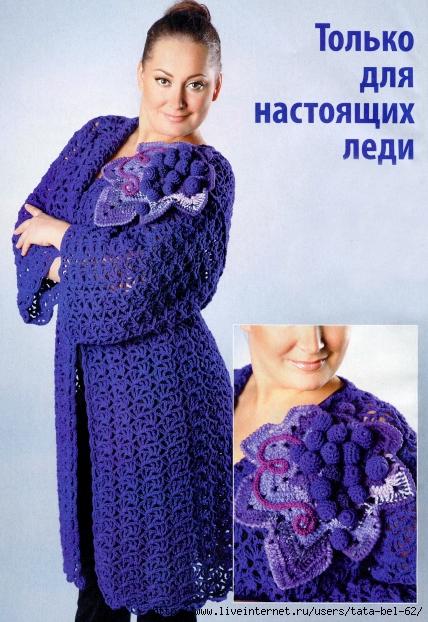 3863677_Vinogradnaya_loza (428x622, 276Kb)