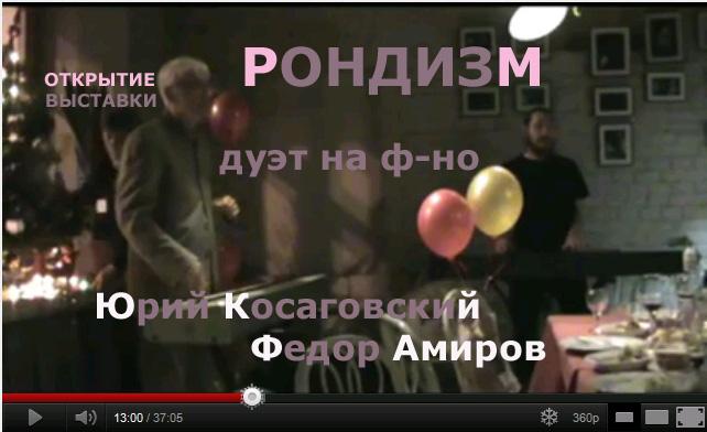 VGBL-ORATORI-4-YK-AMIROV-PIANO-V-RESTORANE_____ (642x392, 95Kb)