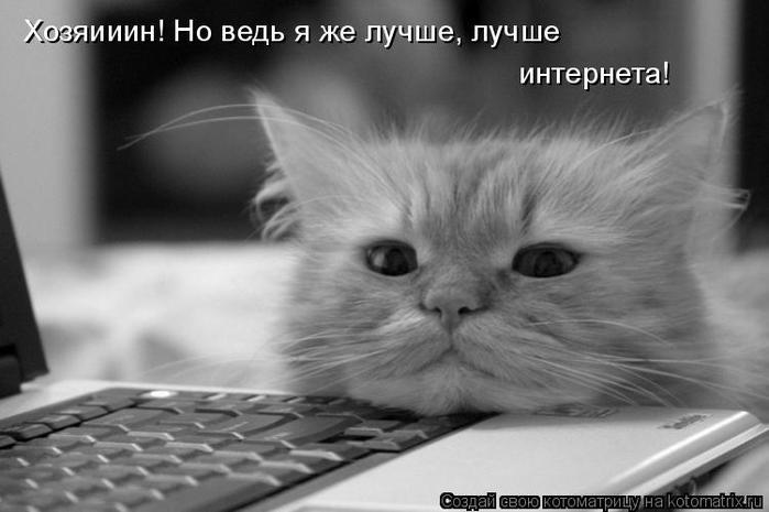 4104947_qv (700x465, 36Kb)
