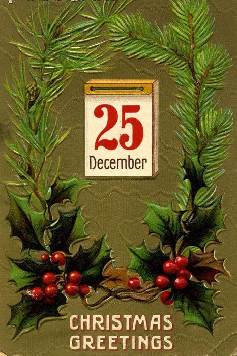 25decemberchristmasgree (466x700, 84Kb)