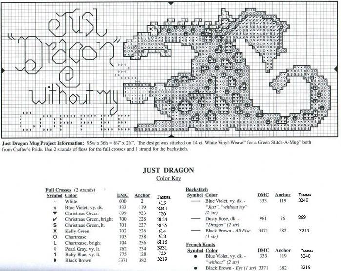 схема дракона3 (700x556, 140Kb)