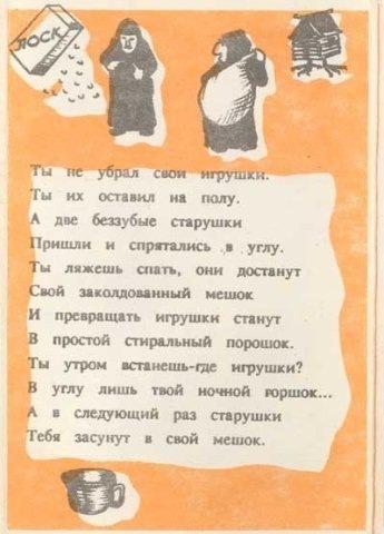 http://img0.liveinternet.ru/images/attach/c/4/81/47/81047174_3105276_x_97dcca02.jpg