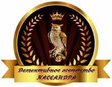 Логотип Кассандра+new (220x172, 580Kb)