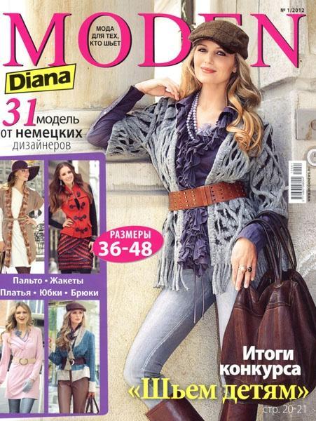 2920236_Diana_moden_01_2012 (451x600, 70Kb)