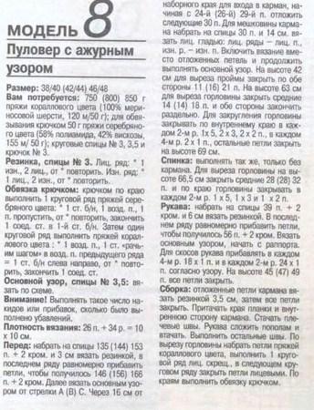 qy1 (344x450, 77Kb)