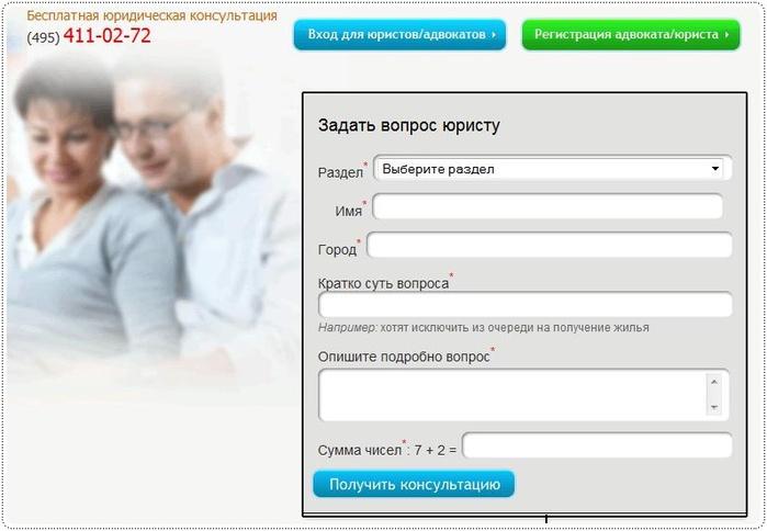 3422645_Bezimyannii_1_ (700x484, 80Kb)