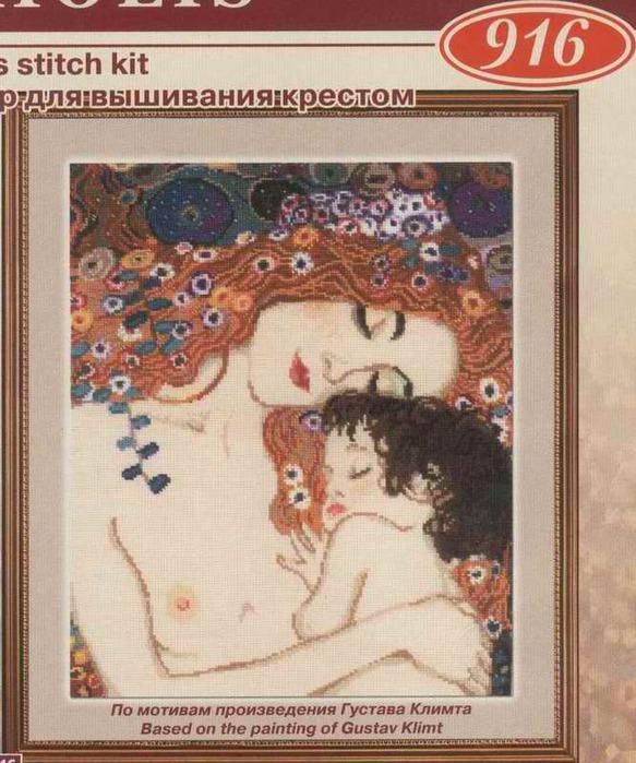 Густав Климт - часть 1