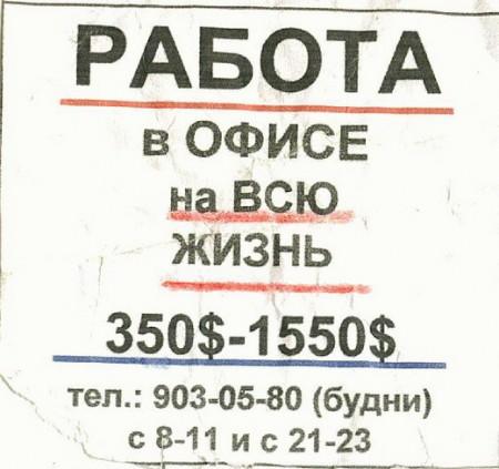 3821971_1138405_9692f5c7 (450x423, 46Kb)