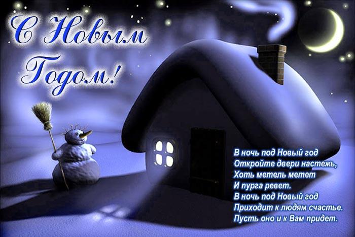 http://img0.liveinternet.ru/images/attach/c/4/81/518/81518712_otkr.jpg